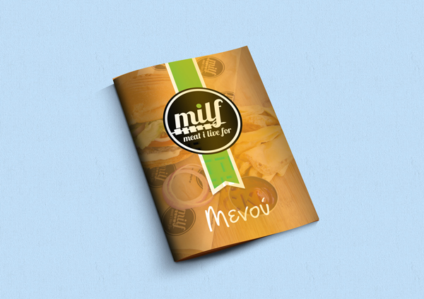 Milf Grill Σχεδιασμός Μενού