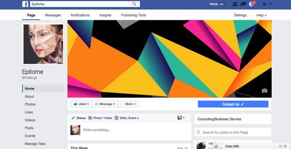 Epitome Social Media Marketing - Online Marketing (Google AdWords) - E mail Marketing