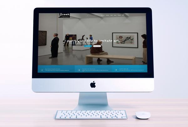 Greek artists web design development