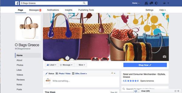 O bags Greece Social Media Marketing - Online Marketing (Google AdWords) - E mail Marketing