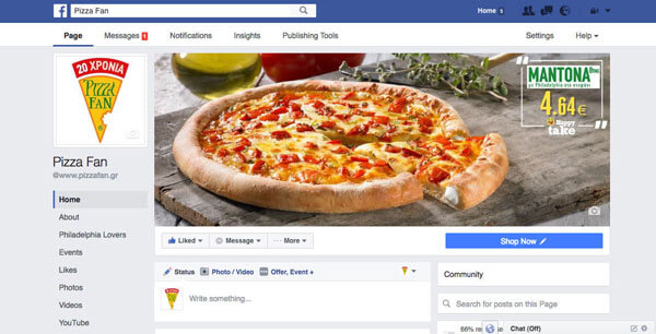Pizza Fan Social Media Marketing - E mail Marketing