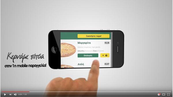 Video Project Pizza Fan (Video Editing - Video Animation - Eπεξεργασία Video - Επεξεργασία Ήχου)