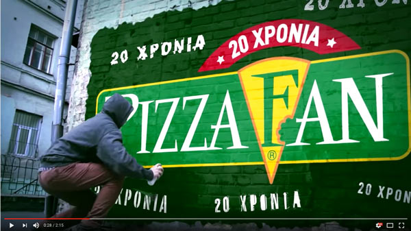 Video Project Pizza Fan (Video Editing - Video Animation - Eπεξεργασία Video - Επεξεργασία Ήχου)