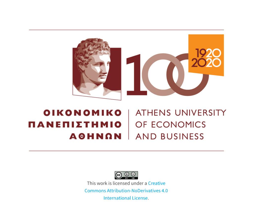 Centennial Identity - Οικονομικό Πανεπιστήμιο Αθηνών 100 χρόνια