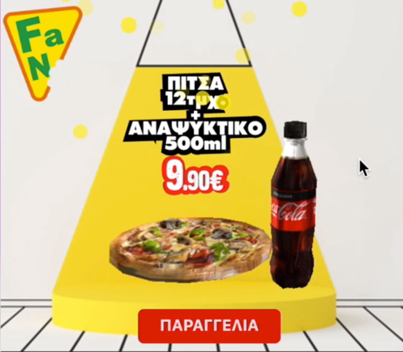 Google Augmented Reality Ads first time in Greece